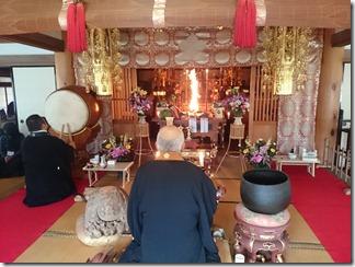 像法寺の護摩